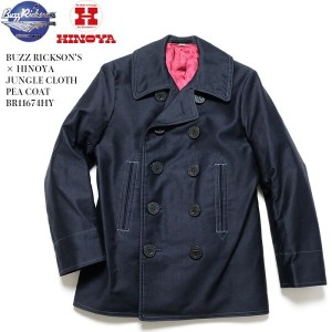 BUZZ RICKSON'S × HINOYA バズリクソンズ×ヒノヤ JUNGLE CLOTH PEA COAT BR11674HY