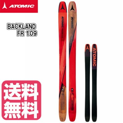 2017/2018 ATOMIC BACKLAND FR 109 アトミック スキー 板のみ ファット パウダー ロッカー 送料無料