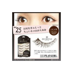 DECORATIVE EYELASH PLAY GIRL 上まつ毛用 No.25 SE85557