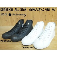 ♪CONVERSE ALL STAR 100 KONJIKILINE HI▼BLACK/GOLD(1CK947)・WHITE/GOLD(1CK948)▼コンバース オールスター 100コンジキライン...