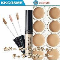 (the saem ザセム) Cover Perfection Tip Concealer SPF28/PA++ カバー パーフェクション チップ コンシーラー 選択5種類