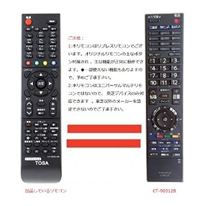 AULCMEET ブランド CT-90312B リプレスリモコン fit for 東芝(TOSHIBA) 液晶テレビ用 55ZX8000 46ZX8000 55ZH8000 47ZH8000...