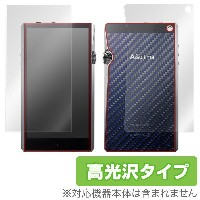 A&ultima SP1000 用 保護 フィルム OverLay Brilliant for A&ultima SP1000『表面・背面セット』 【送料無料】【ポストイン指定商品】 液晶 保護...
