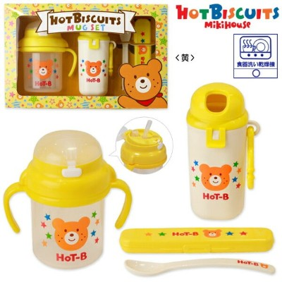☆ HOT BISCUITS(ホットビスケッツ)食洗機OK おでかけマグセット (ギフトセット)【76-7004-954】