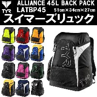 ●TYR(ティア)★ALLIANCE 45L BACKPACK★リュック★LATBP45*