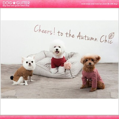 ルイスドッグ LouisDog Natural Chic【RCP】【HLS_DU】