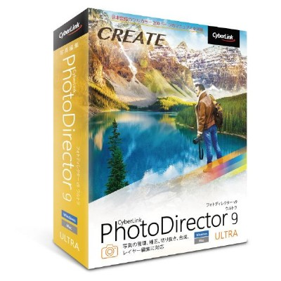サイバーリンク PhotoDirector 9 Ultra 通常版 PHOTODIRECTOR9ULTツウHD [PHOTODIRECTOR9ULTツウHD]