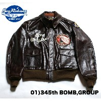 """No.BR80484 BUZZ RICKSON'S バズリクソンズType A-2 No.23380 """"ROUGHWEAR CLOTHING CO.""""345th BOMB GROUP"""