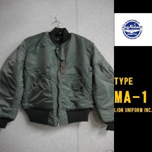 "Buzz Rickson's★MA-1""LION UNIFORM INC.""フライトジャケットBR10981バズリクソンズJACKET,FLYING,INTERMEDIATE"