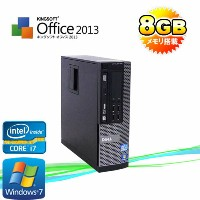 中古パソコン Office_WPS2017 DELL Optiplex 990SF Core i7-2600 3.4GHz メモリー8GB DVDマルチ 64Bit Windows7Pro /R-d...