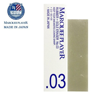 MARQUEE PLAYER マーキープレイヤー 消しゴム クリーナー シューケア シューズケア 靴ケア用品 RUBBER SOLE ERASER No.03 靴 ケア 【海外発送不可】