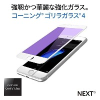 NEXT iPhone 6/6s Plus 3D曲面加工 全面保護 コーニング ゴリラガラス4素材 強化ガラス 液晶保護 ガラスフィルム (iPhone 6/6s Plus, ホワイト)