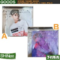 SHINee TAEMIN [MOVE] notepouch set(A/B) ノート&ポーチセット / SUM DDP ARTIUM SM 日本国内/送料無料