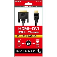 BUFFALO 1m[HDMI ⇔ DVI-D 24pin] HDMI/DVI変換ケーブル BSHDDV10BK