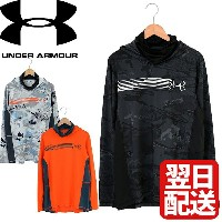 アンダーアーマー UNDER ARMOUR ハンティングロングスリーブシャツ UA Ridge Reaper Ninja Men's Hunting Long Sleeve Shirt...