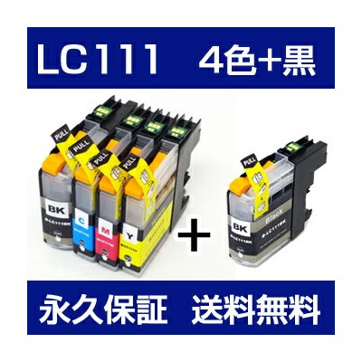 LC111-4PK ブラザー用【互換インクカートリッジ】 4色+黒 【LC111-4PK増量インク】 LC111 LC111BK MFC-J987DN MFC-J987DWN MFC-J897DN...