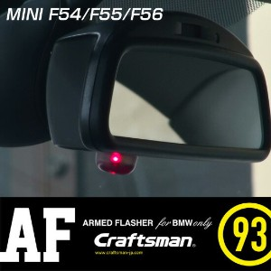 ARMED FLASHER MINI-F