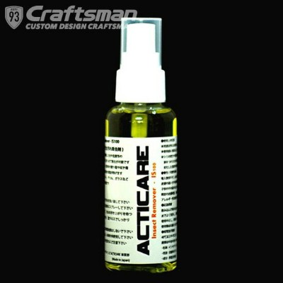 ACTICARE Insect Remover IS100 100ml