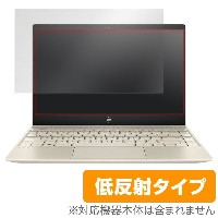 HP ENVY 13-ad000 用 保護 フィルム OverLay Plus for HP ENVY 13-ad000 【送料無料】【ポストイン指定商品】 液晶 保護 フィルム シート シール...