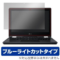 Acer Chromebook Spin 11 用 保護 フィルム OverLay Eye Protector for Acer Chromebook Spin 11 【送料無料】...