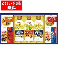 [20%OFF]味の素ギフト 健康油ギフト 味の素 ギフト 調味料 ギフトセット 味の素 バラエティ調味料ギフトセット LAK-30C AJICOMOTO (プレゼント/ギフト/GIFT)のし 包装...