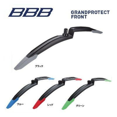 BBB フェンダー BFD-14F GRANDPROTECT FRONT グランドプロテクト フロント