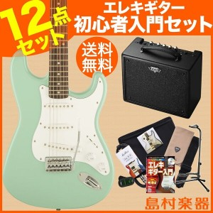 Squier by Fender Affinity Stratcaster SFG(サーフグリーン) エレキギター 初心者 セット ルイスアンプ ストラトキャスター 【スクワイヤー by フェンダー】