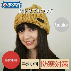 【OUTDOOR】MIXダブルワッチ 5color・男女兼用・手洗い可  【送料無料】