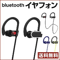 送料無料 ワイヤレスイヤホン ES7 Stroke & embracing sporting bluetooth earphone smep