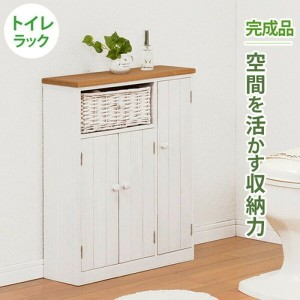 WOOD PRODUCTS トイレラック MTR-6459 hag-4183434s1 北欧 送料無料 クーポン プレゼント 通販 後払い 新生活 オススメ %off ジェンコ 【RCP】 北欧...
