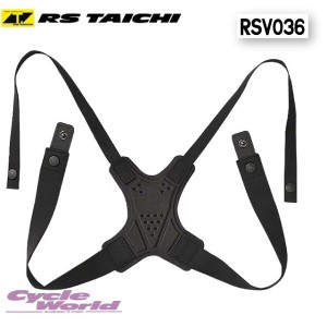 ☆【RS TAICHI】TRV036 フィッティングベルト FLEX CHEST PROTECTER (with button) アールエス タイチ 胸部 胸 チェスト パッド【バイク用品】