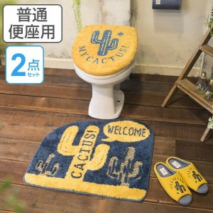 &Green トイレ2点セット トイレマット フタカバー U・O型 CACTUS! ( トイレマットセット トイレ用品 2点セット 洗える フタカバー ふたカバー トイレタリーセット )...