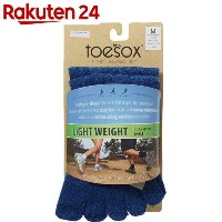 ToeSox Sport Perfdry Light Weight Ankle Brindle Blue M