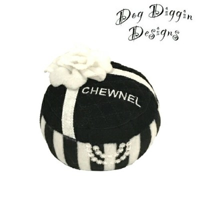【Dog Diggin Designs】Chewnel Gift Box Toy(犬用インポートTOY/ギフトボックス/モノトーン)