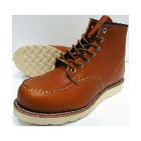 RED WING(レッドウィング)[Style No, 9875/Irish Setter/Gold Russet-Sequoia]【RED WING JAPAN 正規特約店】Made in U.S...