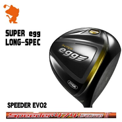 プロギア 2017年 SUPER egg LONG-SPEC [高反発] ドライバーPRGR 17 SUPER egg LONG-SPEC DRIVERSpeeder EVOLUTION2...