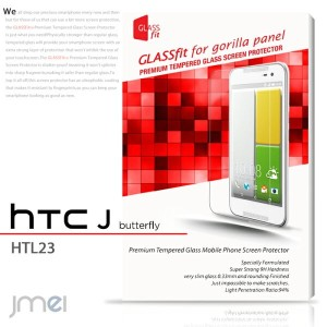 HTC J Butterfly HTL23 ガラス 保護フィルム ガラスフィルム 強化 スマホ 画面保護 液晶保護 ガード シート シール 飛散 防止 薄型 硬化