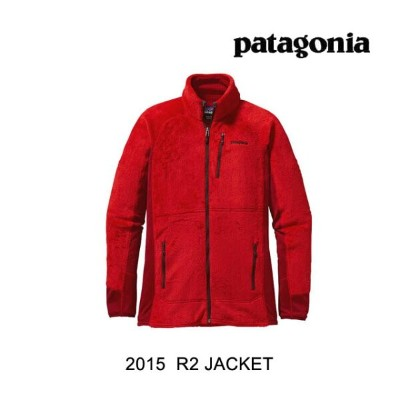2015 PATAGONIA パタゴニア ジャケット R2 JACKET FRR FRENCH RED