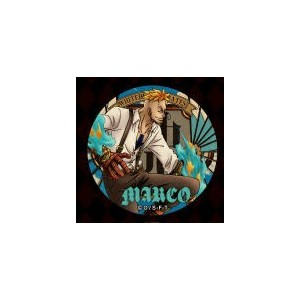 ONE PIECE ワンピース 輩 缶バッジ 第11弾 ENGINE マルコ 麦わらストア限定 単品 缶バッジ