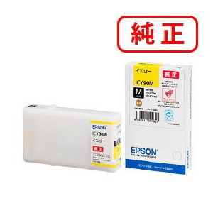 ICY90M イエロー EPSON 純正インク
