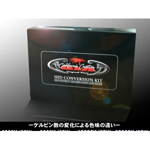 CC HID KIT Single 【H11/8000K/35W】