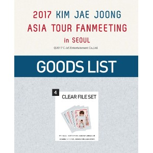 JYJ 2017 キム・ジェジュン ASIA TOUR FANMEETING in SEOUL  公式コンサートグッズ  CLEAR FILE SET