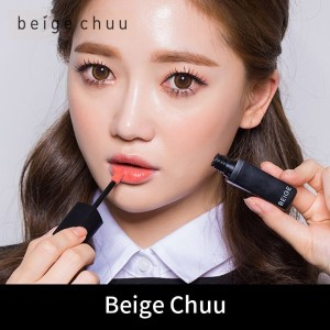 [BEIGE CHUU] BEIGE AMPOULE GLOTINT#133 HOW CORAL /リップカラー/化粧品韓国