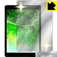 【ポスト投函送料無料】Mirror Shield Diginnos Tablet DG-A97QT 【RCP】【smtb-kd】