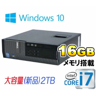 DELL 7010SF Core i7 3770(3.4GHz) /大容量メモリ16GB 大容量HDD新品2TB /DVDマルチ /Windows10 Home 64bit MAR /0065AR ...