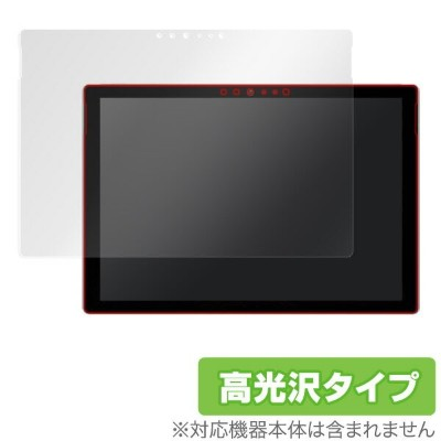 Surface Pro 4 用 保護 フィルム OverLay Brilliant for Surface Pro 4 【ポストイン指定商品】 液晶 保護 フィルム シート シール 指紋がつきにくい...