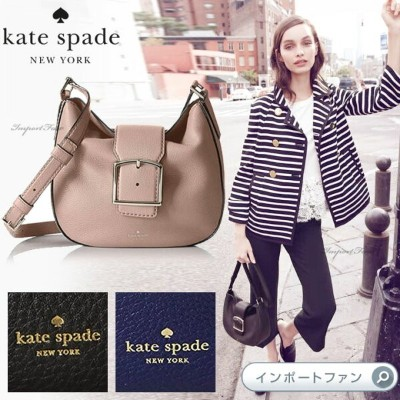 Kate Spade ケイトスペード ヒーリー レーン リリス クロスボディ バッグ Healy Lane Lilith 正規品□