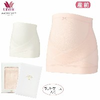 25%OFF ワコール マタニティ【産前用】 腹帯 保温ボトム(ニットタイプ)MRP476[wcl-maa]