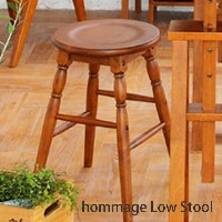 【送料無料】hommage Low Stool