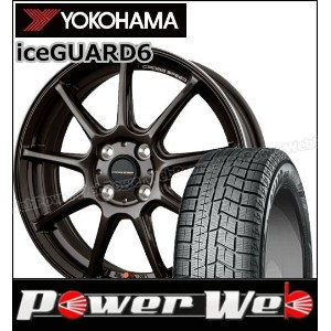 165/60R15 77Q iceGUARD6 IG60/ヨコハマ ■CROSS SPEED HYPER EDITION RS9 15×4.5 100/4H +45 グロスガンメタ HOT...